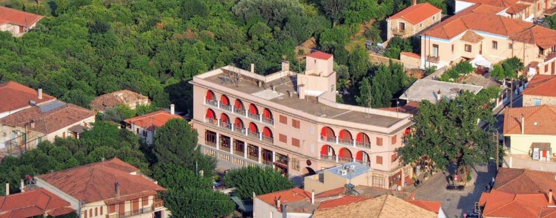 Hotel Byzantion